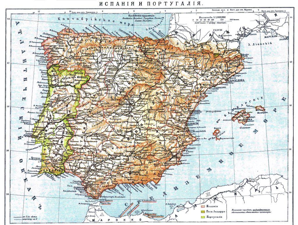 Карта Испании и Португалии, 1901 г.