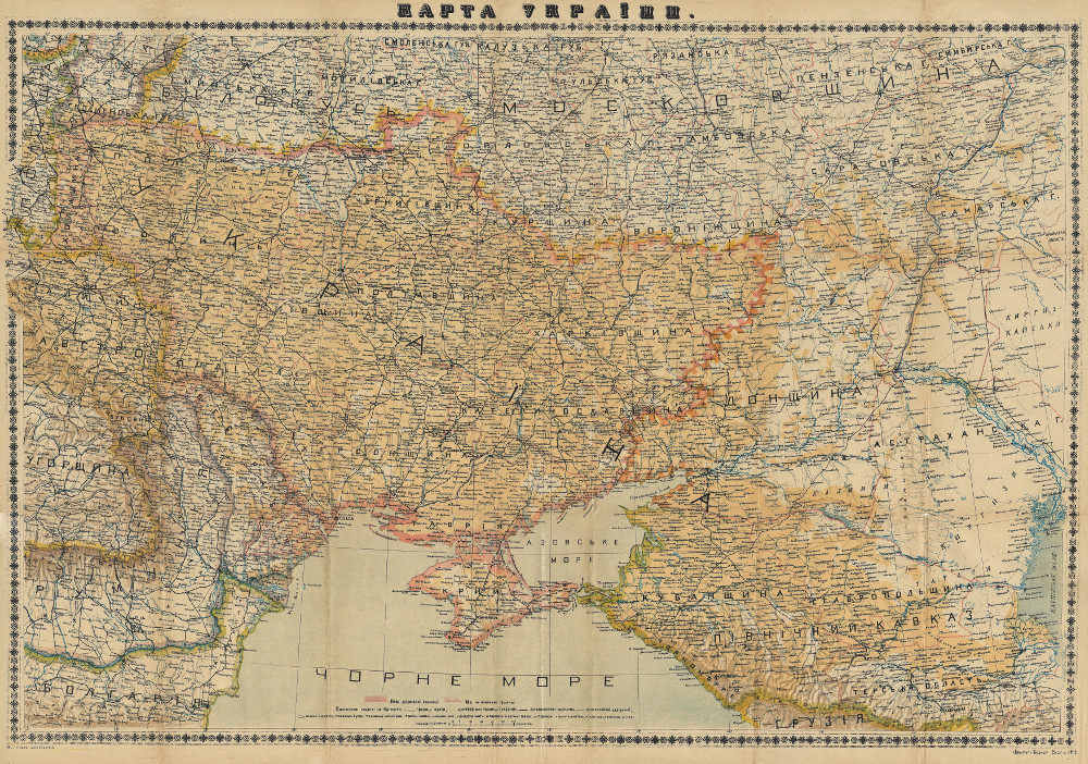Этнографическая карта Украины, 1918 г.