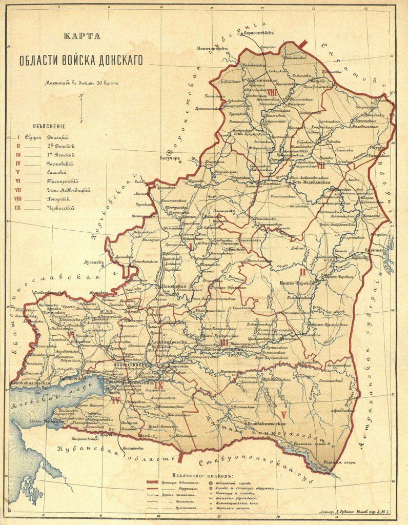 Карта Войска Донского, 1901 г.