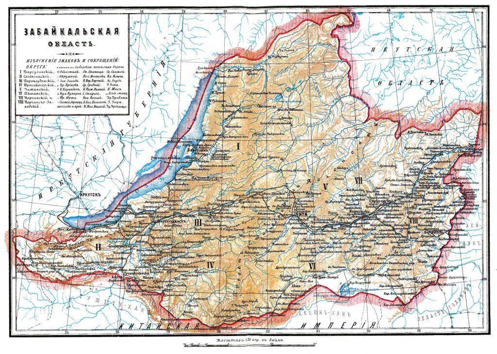 Карта Забайкальской области, 1901 г.