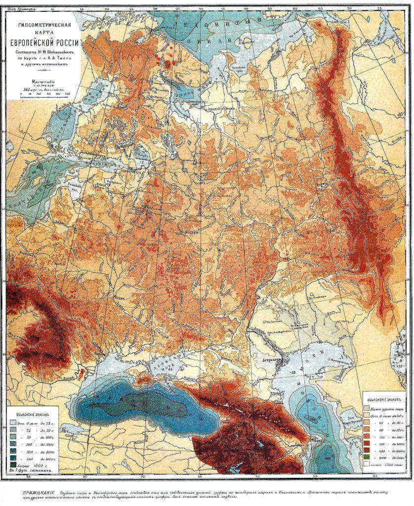 Гипсометрическая карта Европейской России, 1901 г.