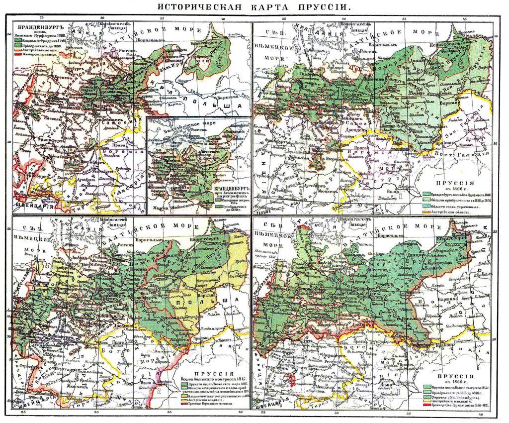 Историческая карта Пруссии, 1901 г.
