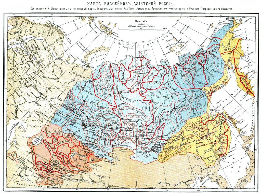 Карта бассейнов Азиатской России, 1901 г.