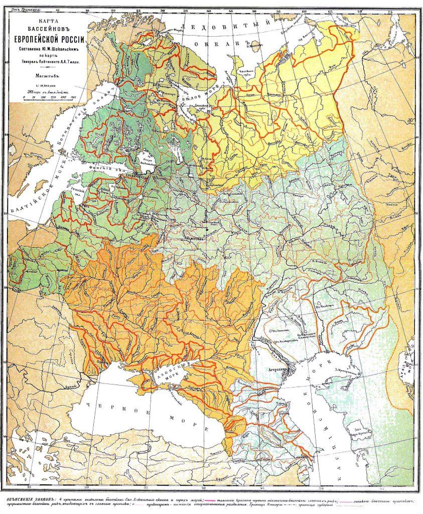 Карта бассейнов Европейской России, 1901 г.