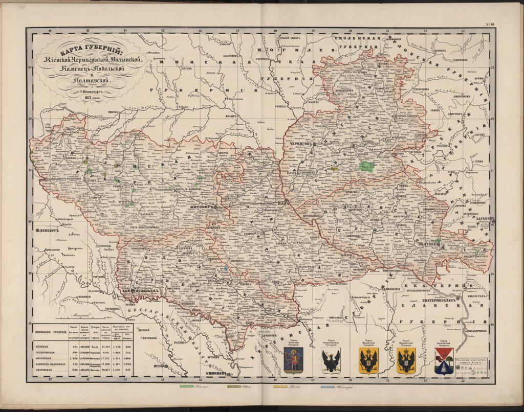 Этнографическая карта Киевской, Черниговской, Волынской, Каменец-Подольской и Полтавской губерний, 1860 г.