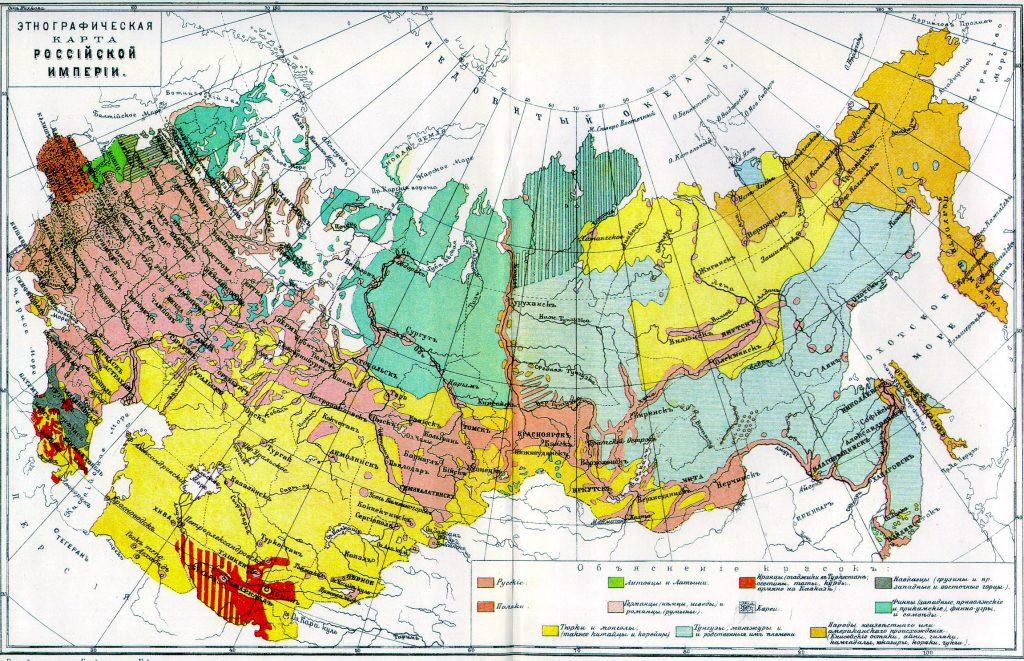 Этнографическая карта России, 1901 г.