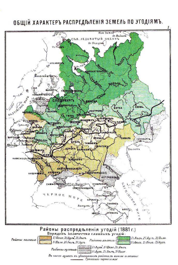 Карта распределения земель по угодьям, 1881 г.