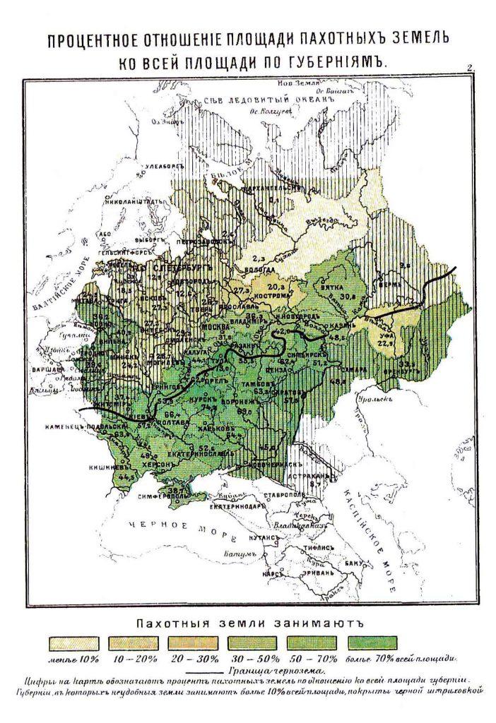 Карта процентного отношения площади пахотных земель ко всей площади по губерниям, 1881 г.