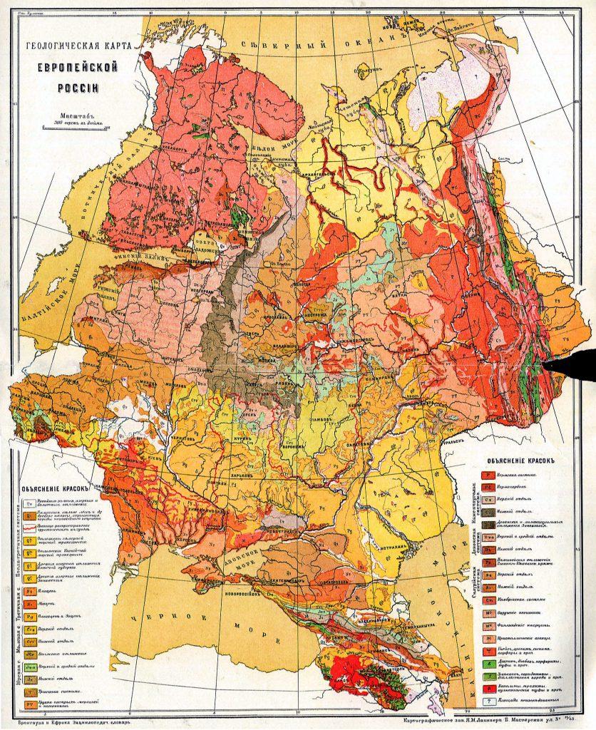 Геологическая карта Европейской России, 1901 г.