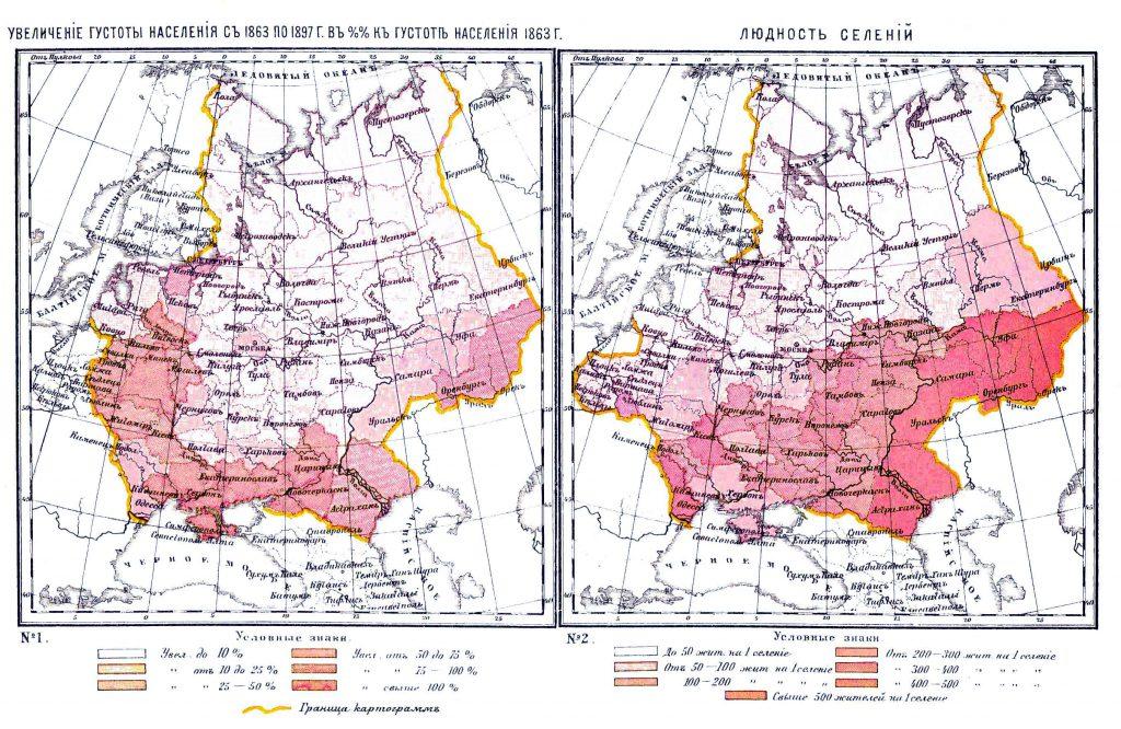 Карты плотности населения Европейской России, 1897 г.
