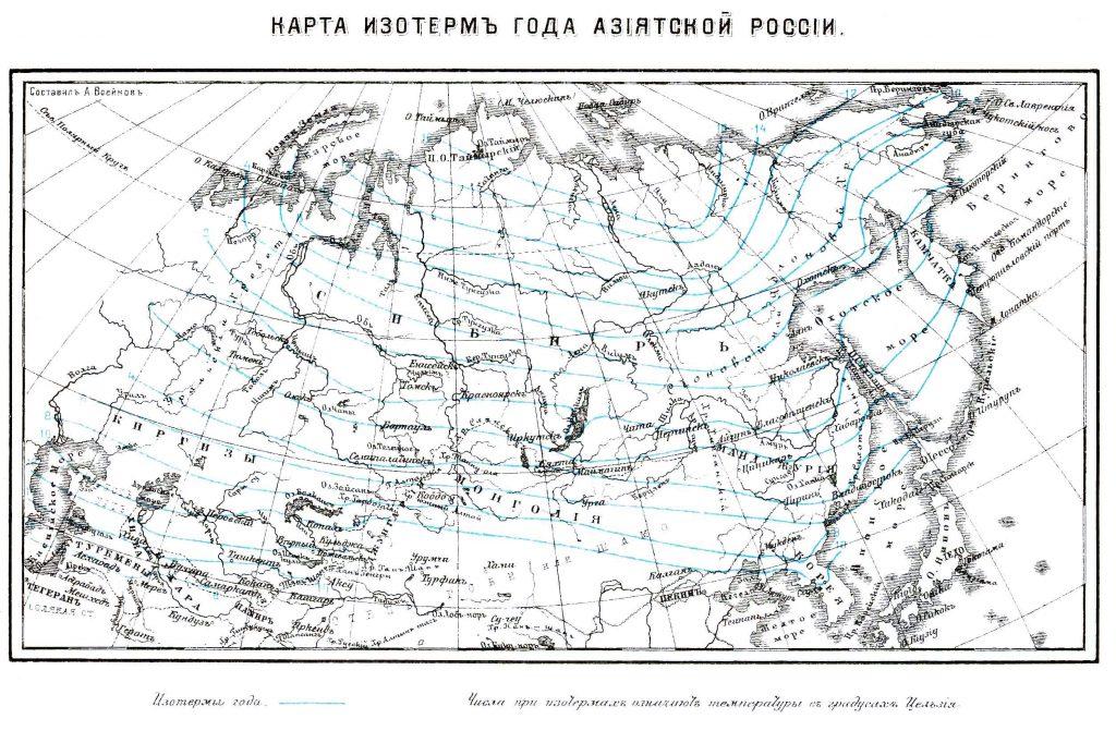 Карта изотерм года Азиатской России, 1901 г.