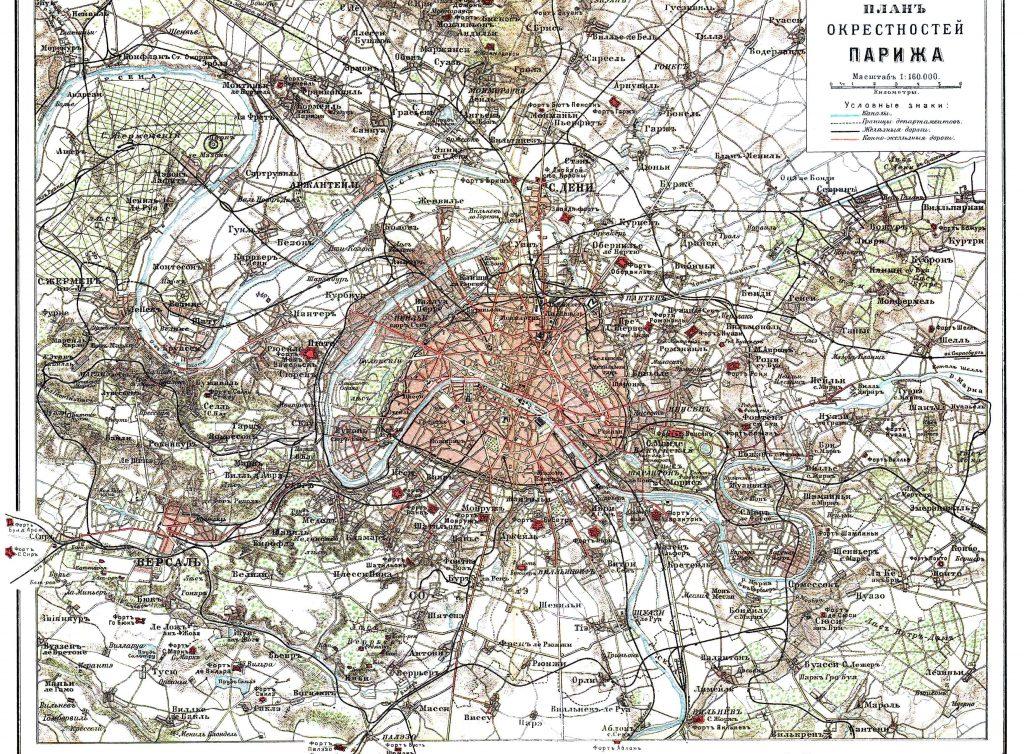 План окрестностей Парижа, 1901 г.