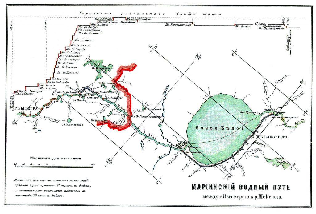 Карта Мариинского водного пути, 1901 г.
