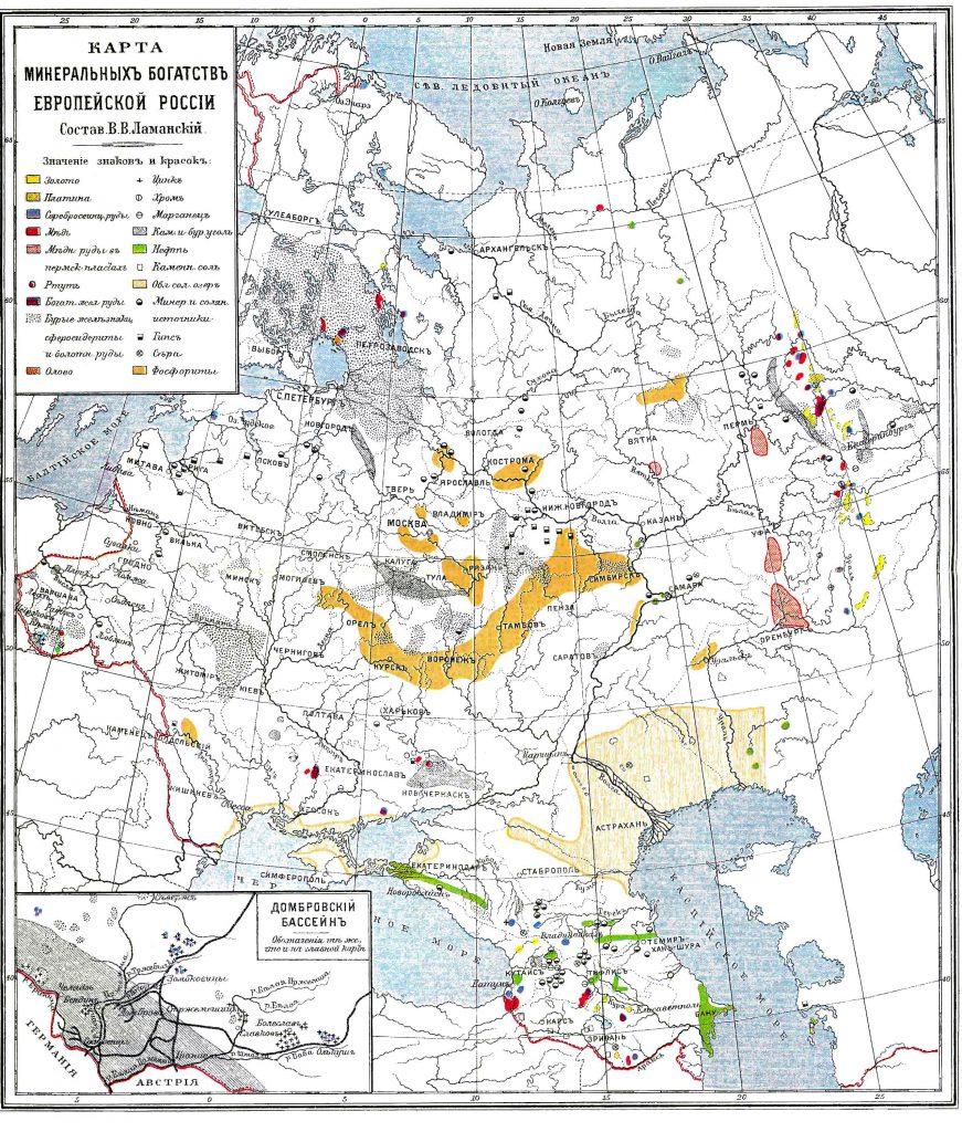 Карта минеральных богатств Европейской России, 1901 г.