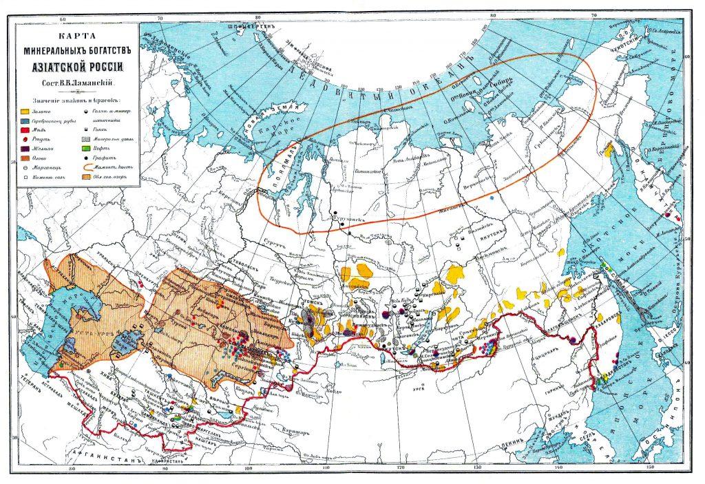 Карта минеральных богатств Азиатской России, 1901 г.