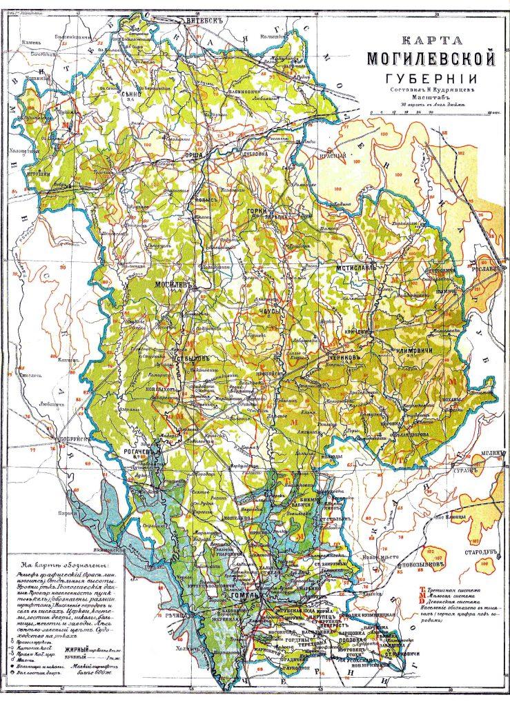 Карта Могилёвской губернии, 1901 г.