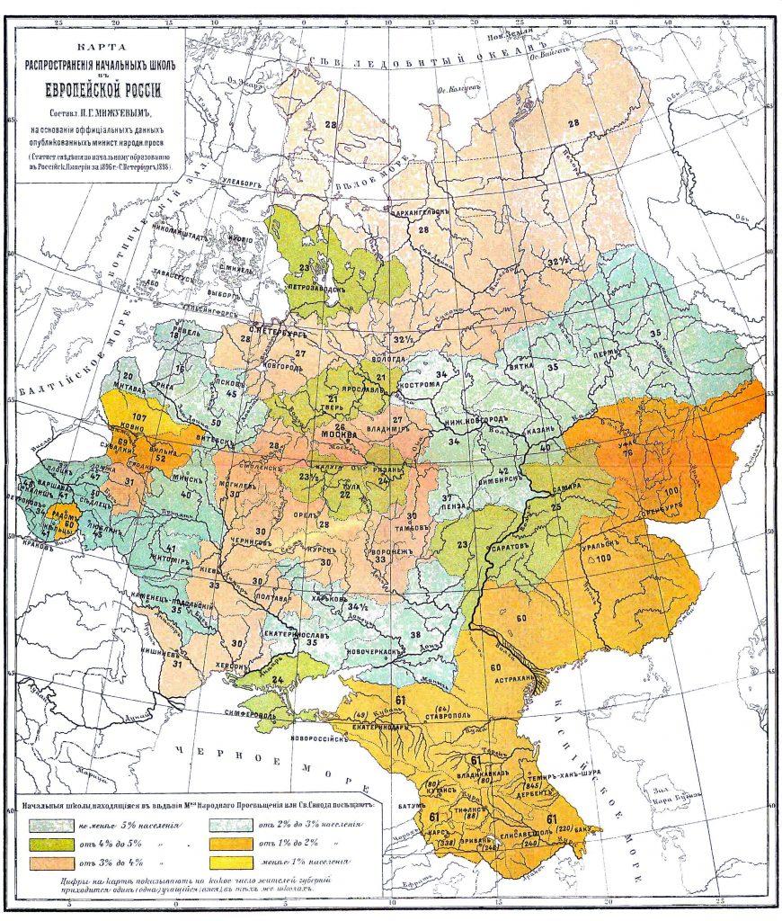 Карта распространения начальных школ в Европейской России, 1896 г.