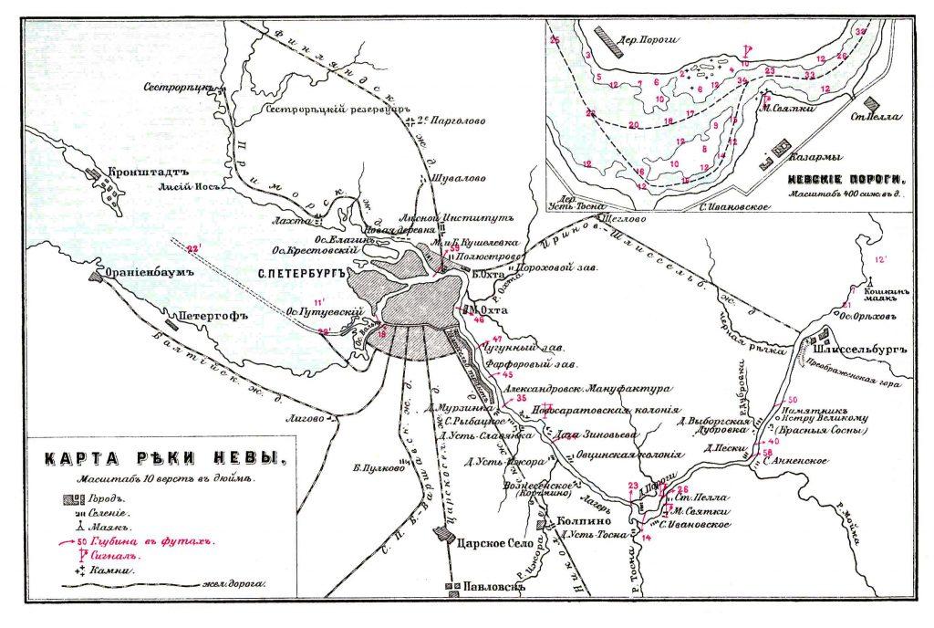 Карта Невы, 1901 г.