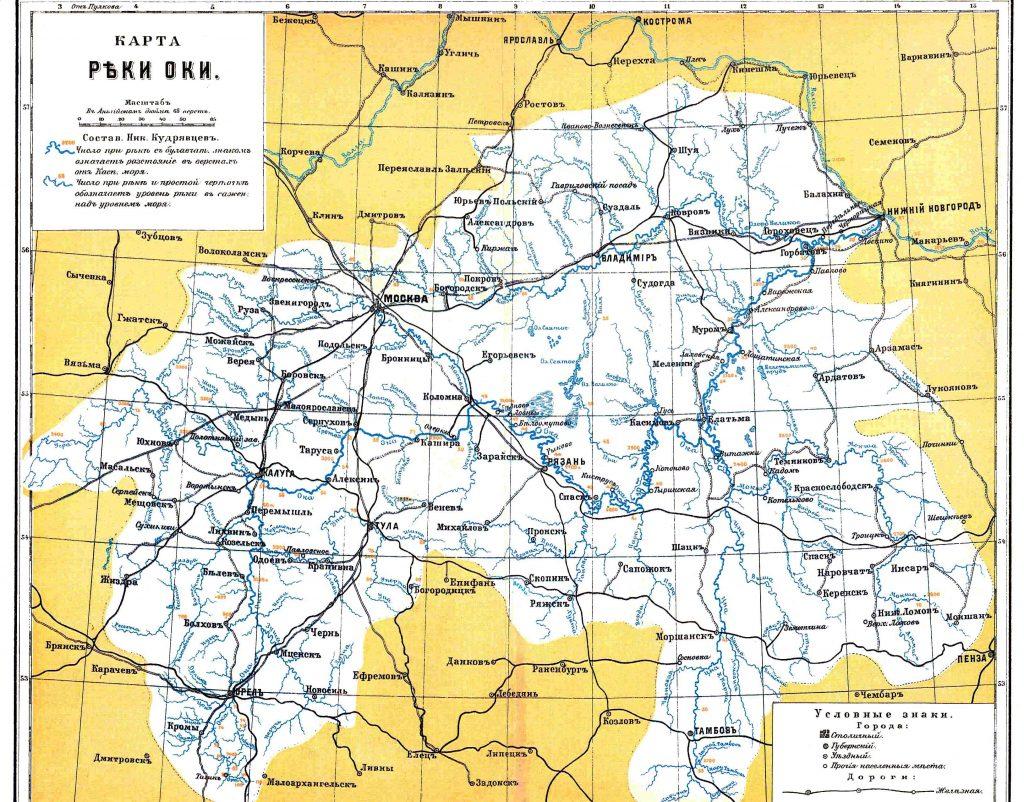 Карта Оки, 1901 г.
