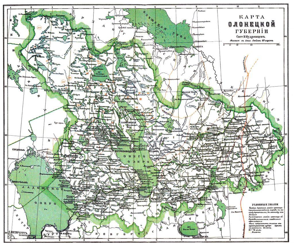 Карта Олонецкой губернии, 1901 г.