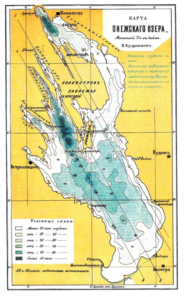 Карта Онежского озера, 1901 г.