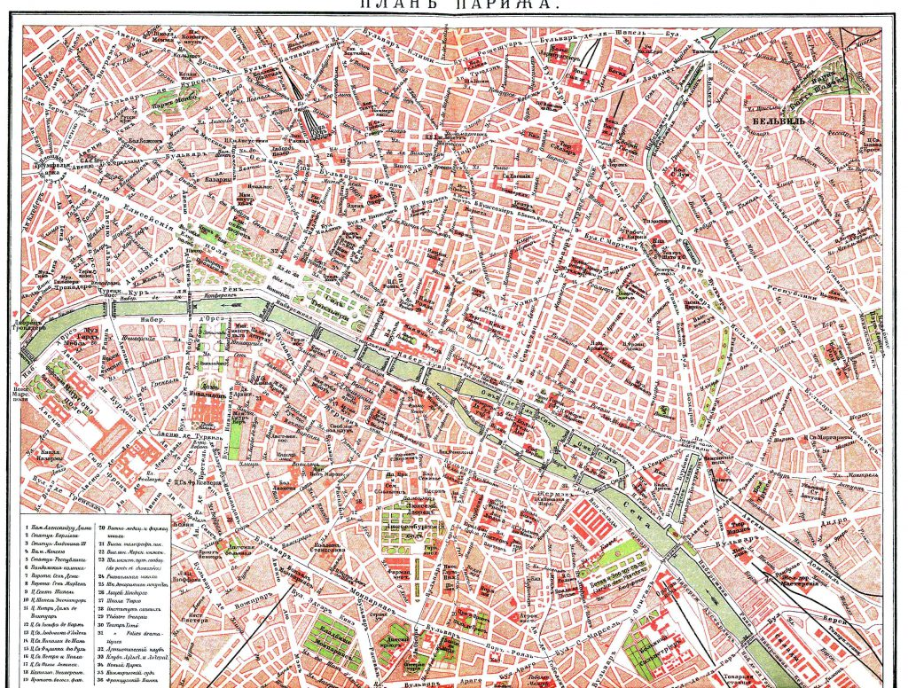 План Парижа, 1901 г.
