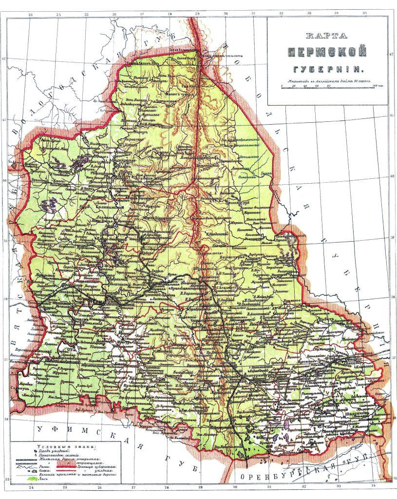 Карта Пермской губернии, 1901 г.