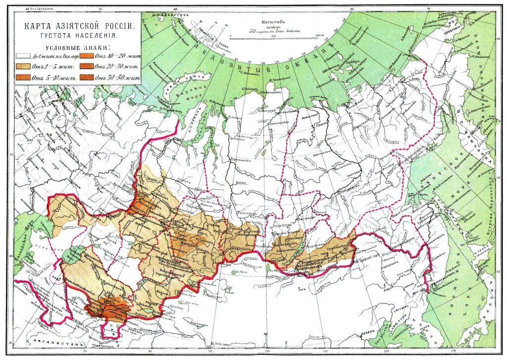 Карта плотности населения Азиатской части России, 1901 г.