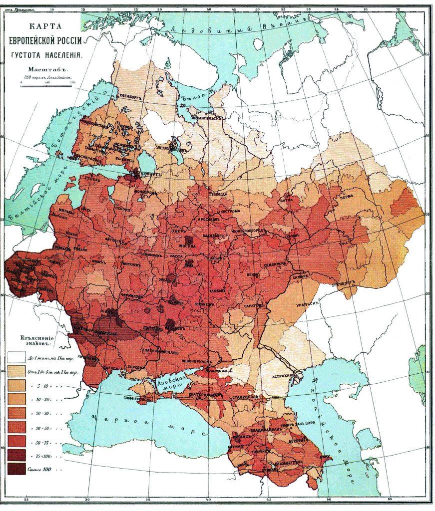 Карта плотности населения Европейской части России, 1901 г.