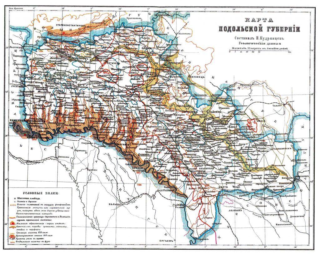 Карта Подольской губернии, 1901 г.