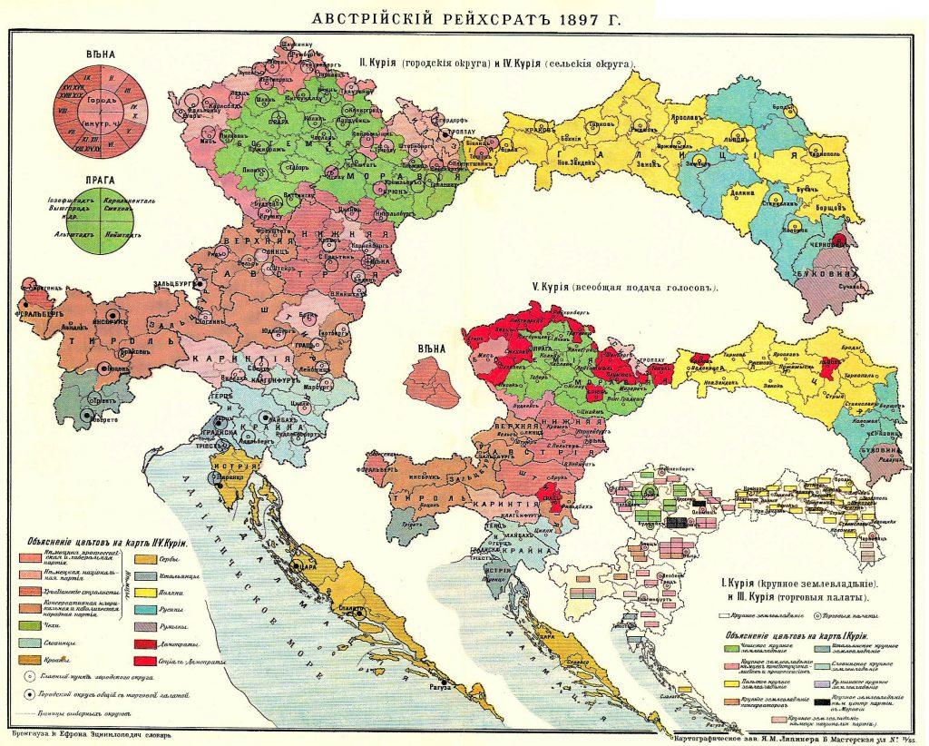 Карта распределения политических партий Австрии, 1897 г.