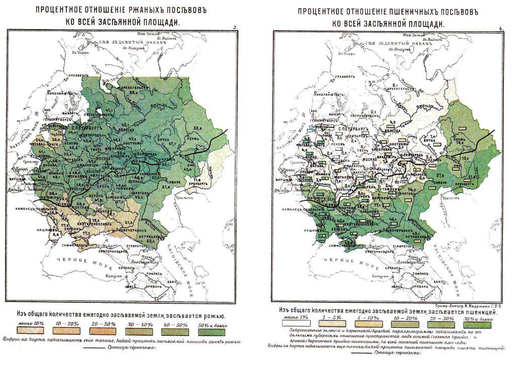 Карты ржаных и пшеничных посевов Европейской России, 1901 г.
