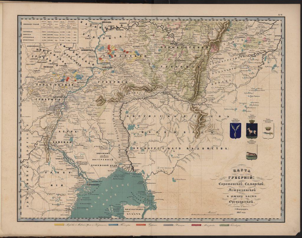 Этнографическая карта Саратовской, Самарской, Астраханской и южной части Оренбургской губерний, 1860 г.