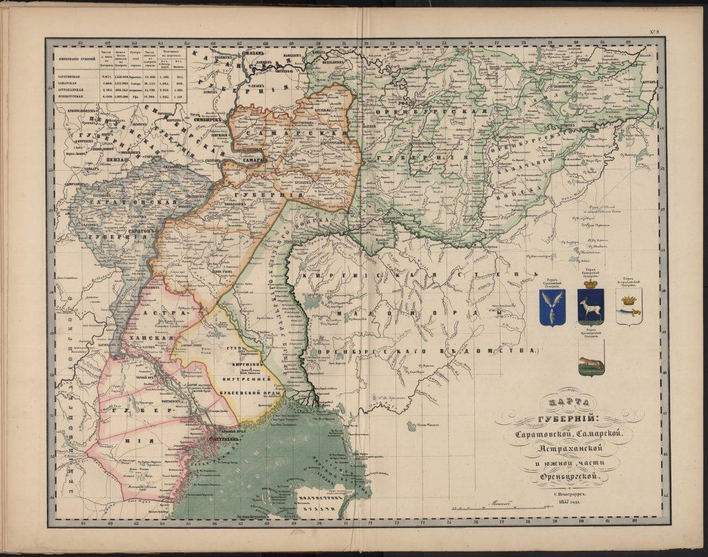 Карта Саратовской, Самарской, Астраханской и южной части Оренбургской губерний