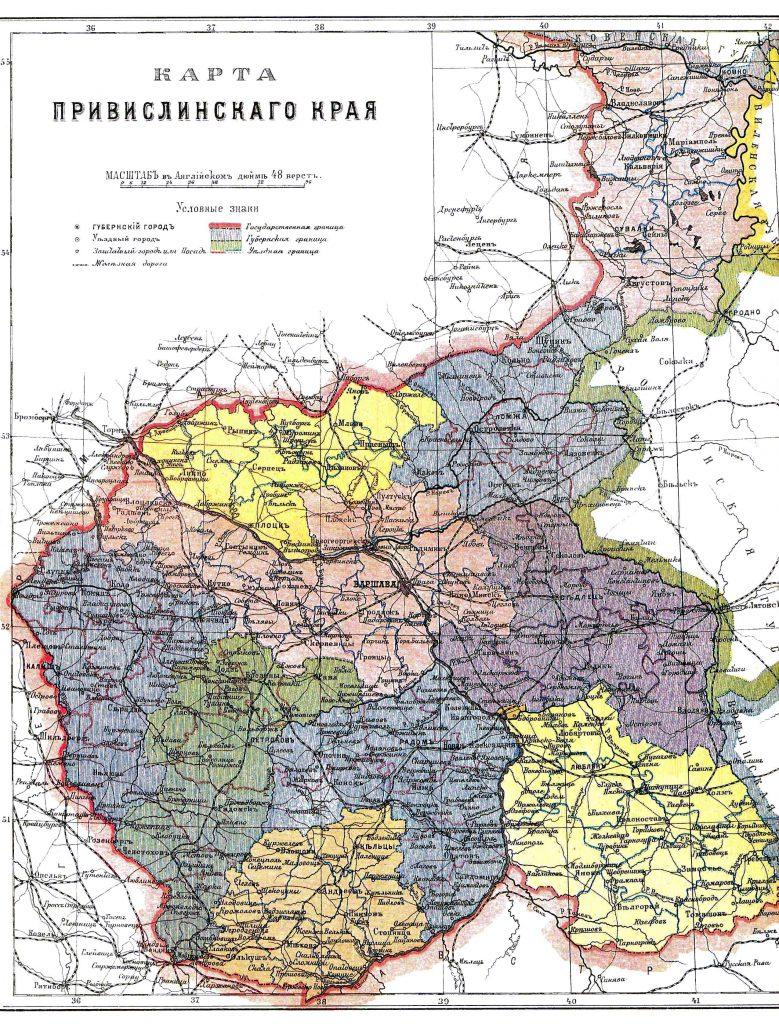 Карта Привислинского края, 1901 г.