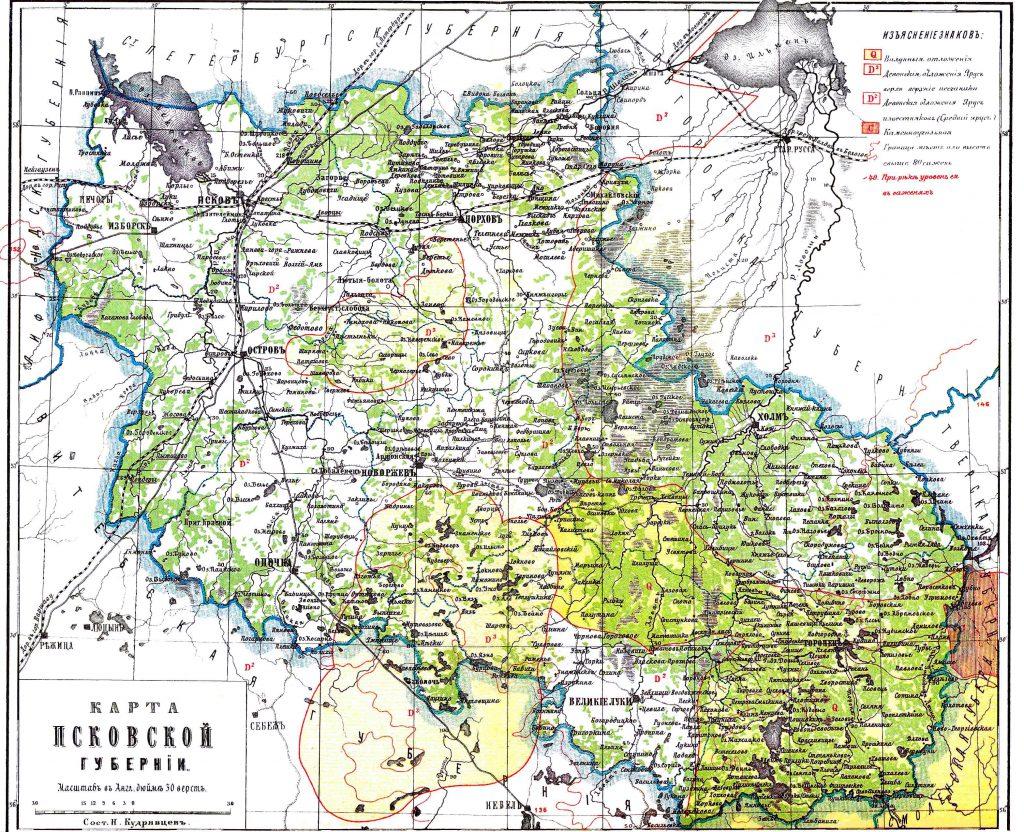 Карта Псковской губернии, 1901 г.