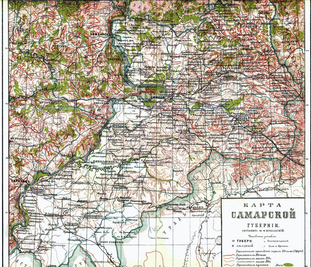 Карта Самарской губернии, 1901 г.