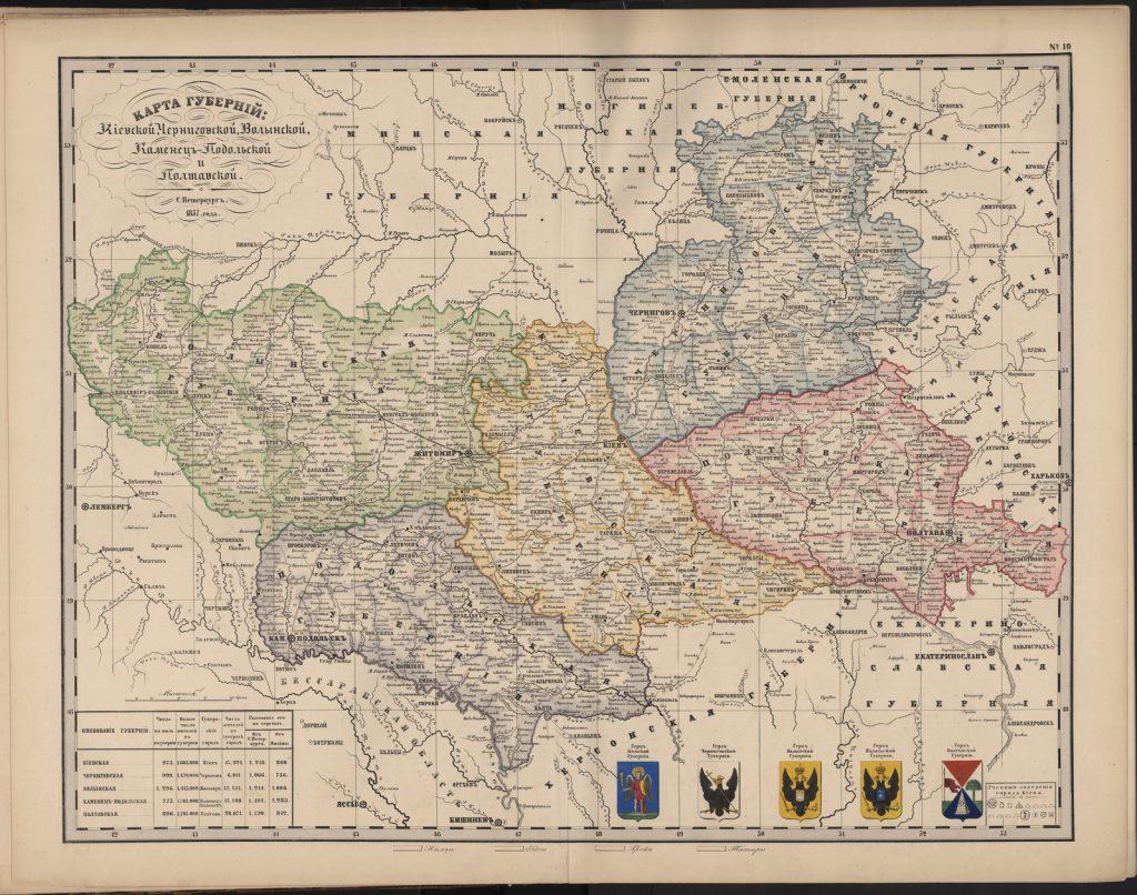 Карта Киевской, Черниговской, Волынской, Каменец-Подольской и Полтавской губерний, 1860 г.