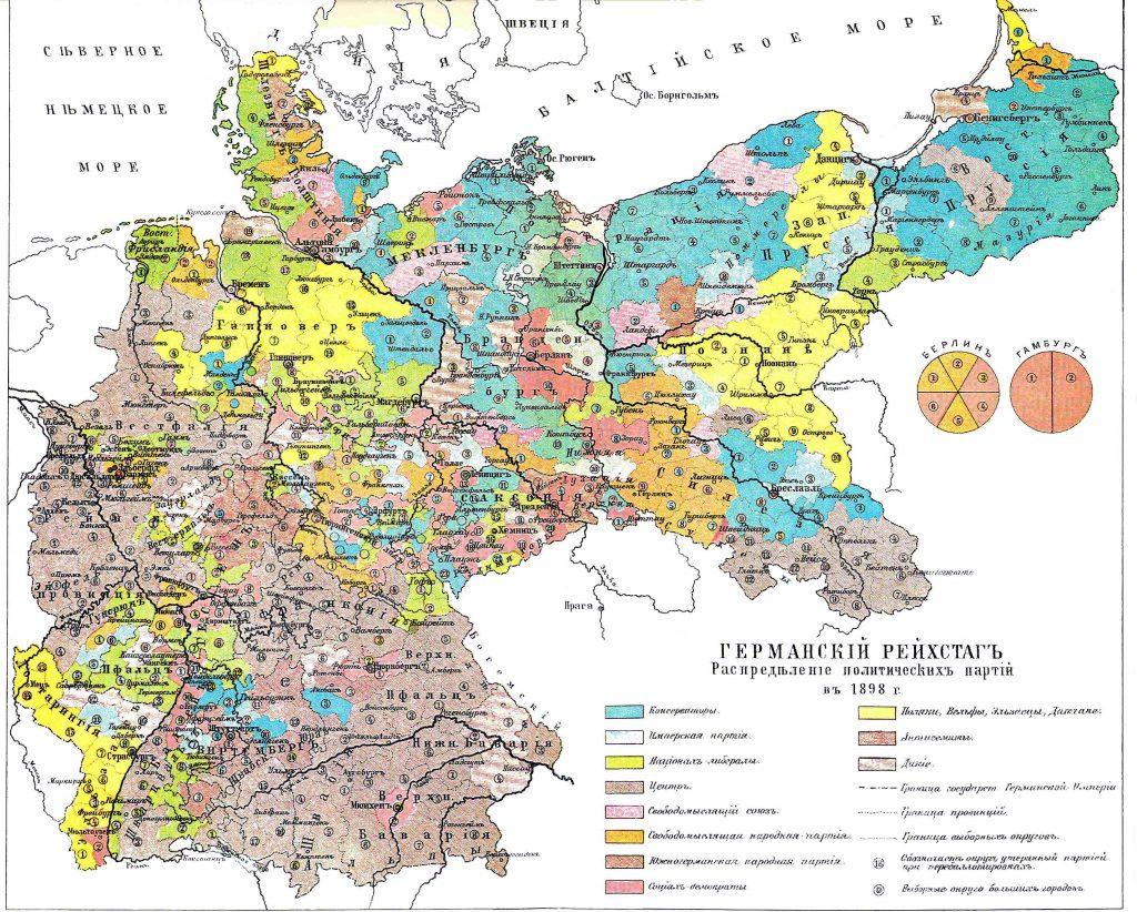 Карта распределения политических партий Германии, 1898 г.
