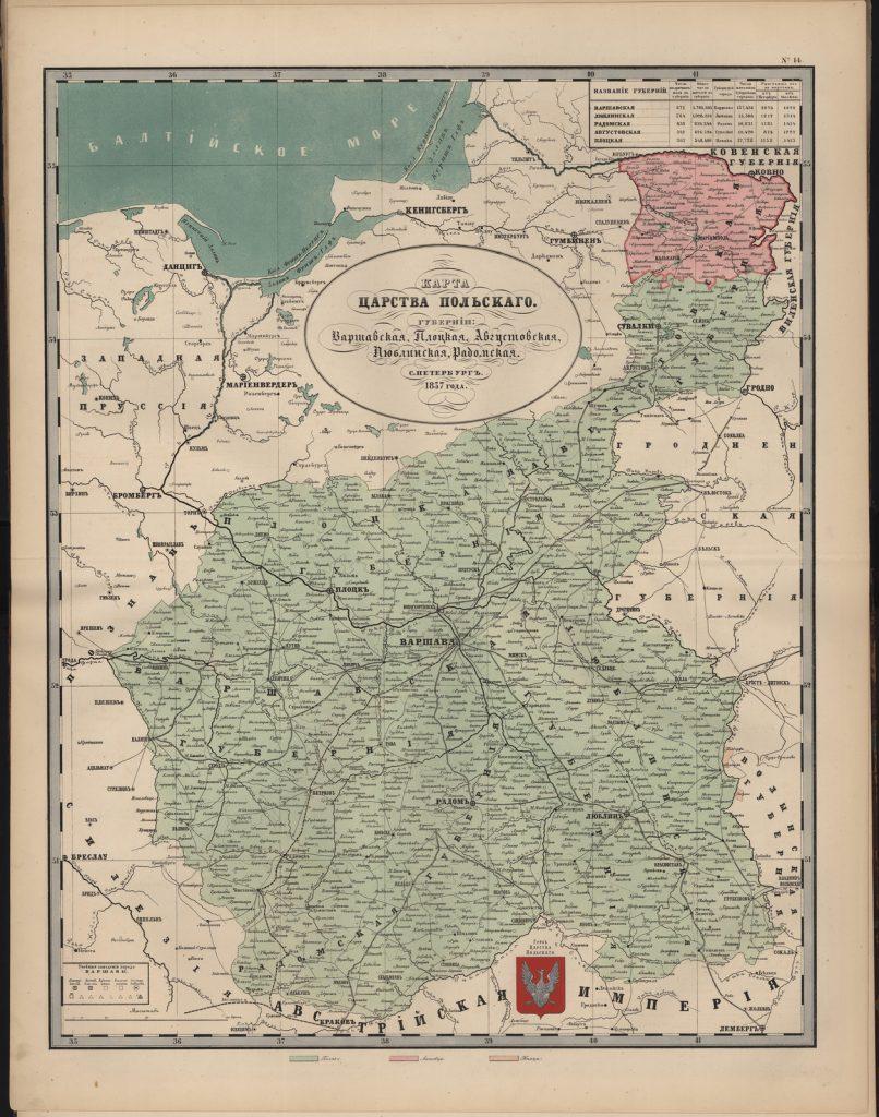 Этнографическая карта Царства Польского, 1860 г.