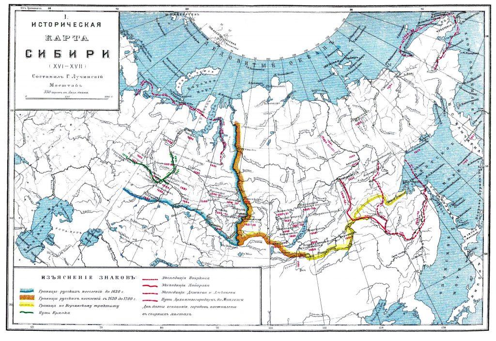 Историческая карта Сибири, XVI-XVII вв.