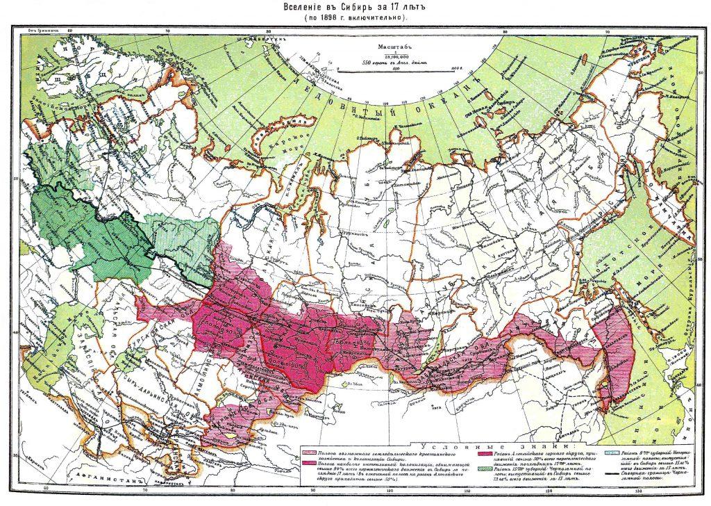 Карта этапов колонизации Азиатской России