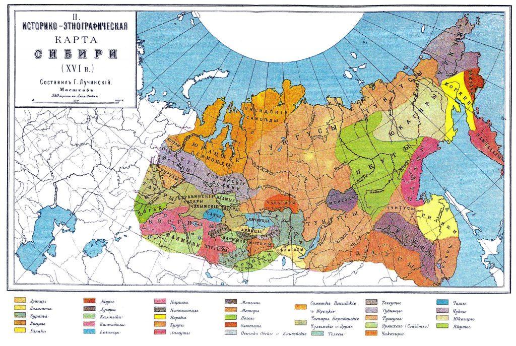 Историко-этнографическая карта Сибири, XVI в.