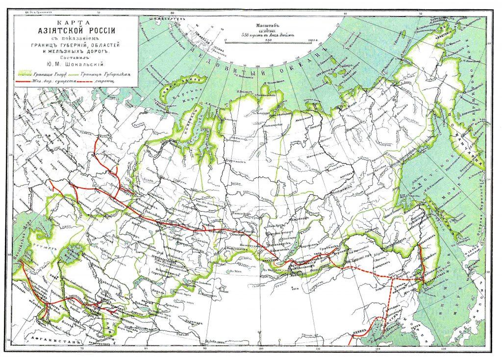 Карта Азиатской России с обозначением границ губерний, областей и железных дорог, 1901 г.