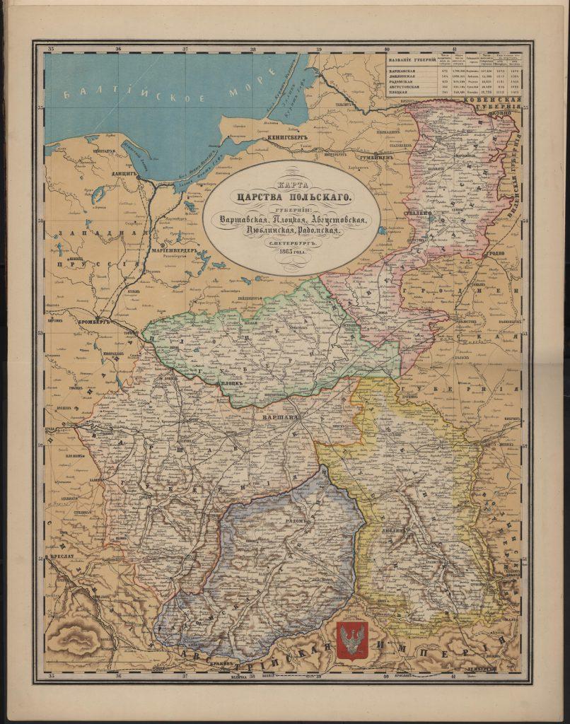 Карта Царства Польского, 1860 г.
