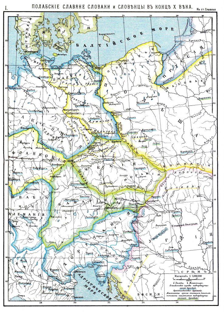 Карта расселения славяней в Центральной Европе, X в.