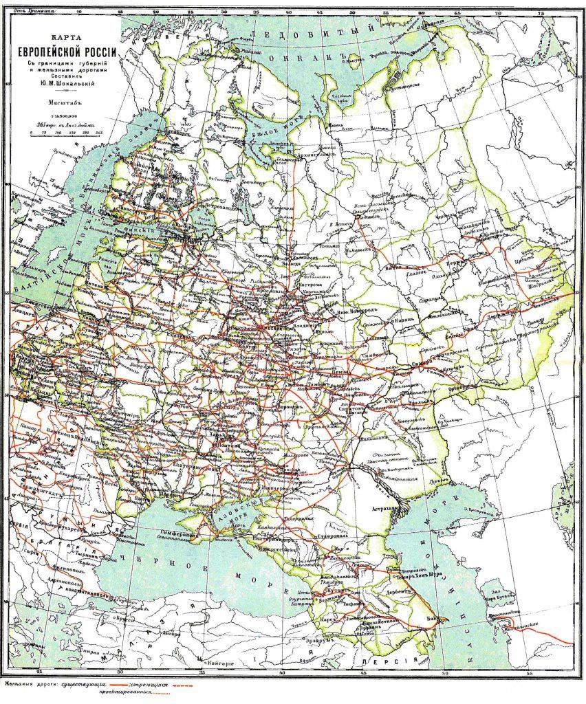 Карта Европейской России с обозначением границ губерний, областей и железных дорог, 1901 г.