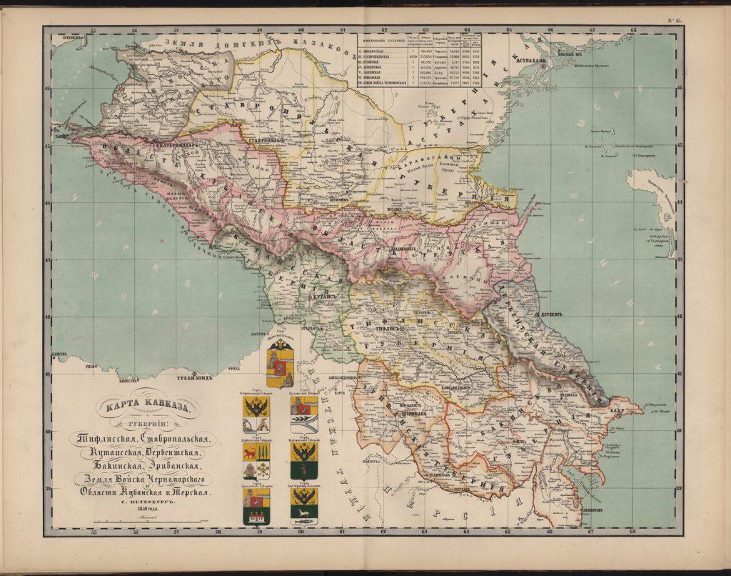 Карта Кавказ, 1860 г.