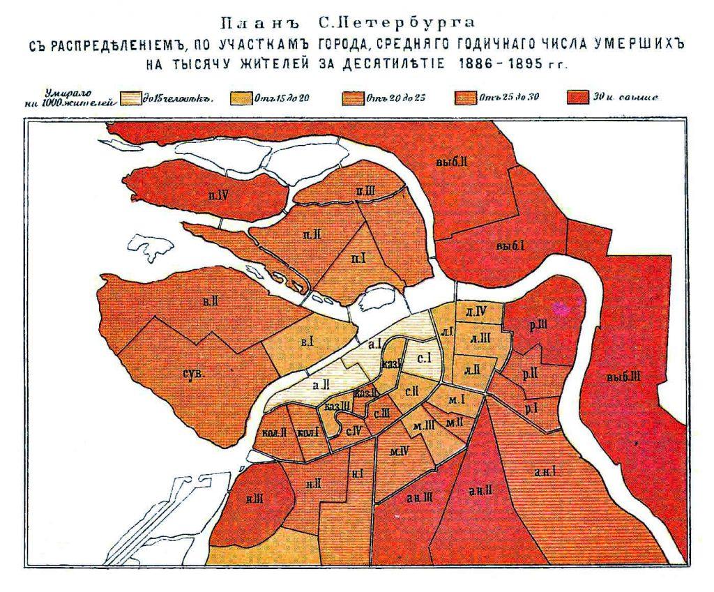 План Санкт-Петербурга с распределением по участкам города, среднегодичного числа умерших на тысячу жителей за десятилетие 1886-1895 гг.