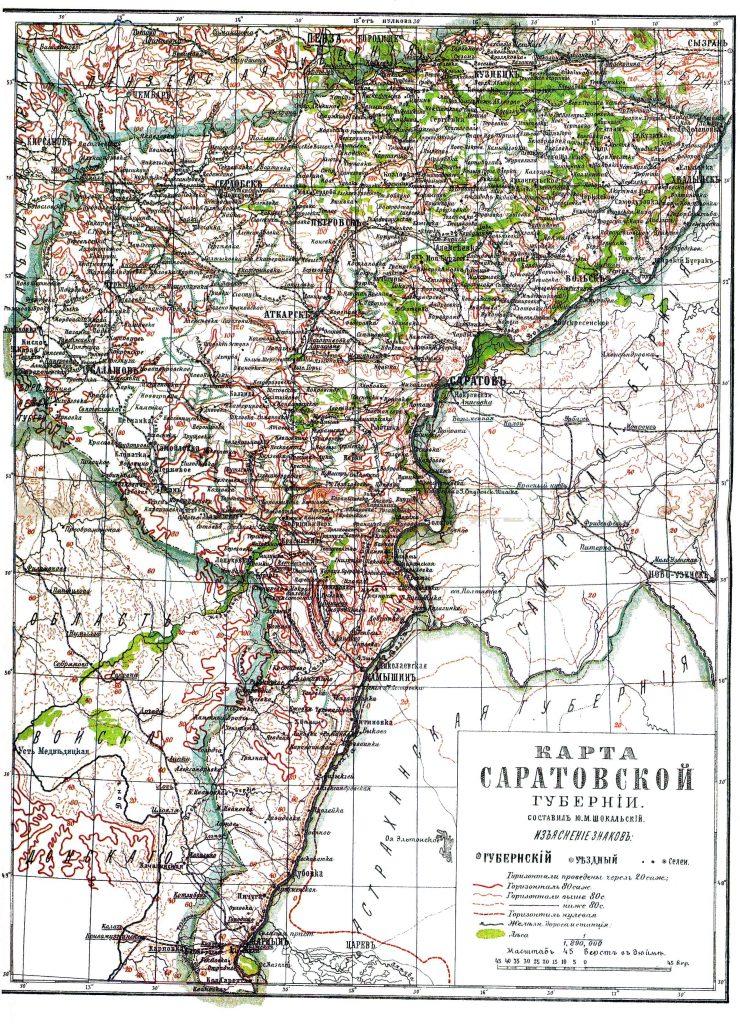 Карта Саратовской губернии, 1901 г.